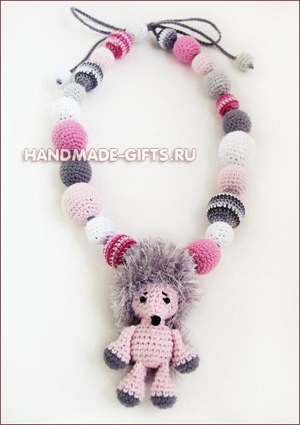 Кормительные бусы слингобусы с ежом Подарок для девочки
