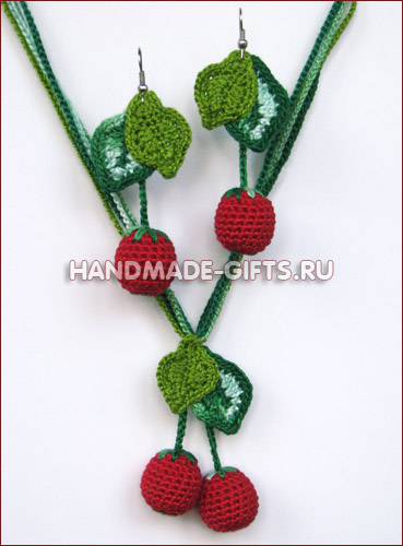 Комплект серьги и бусы вязаные Вишенки - купить сережки и бусы в виде вишенок