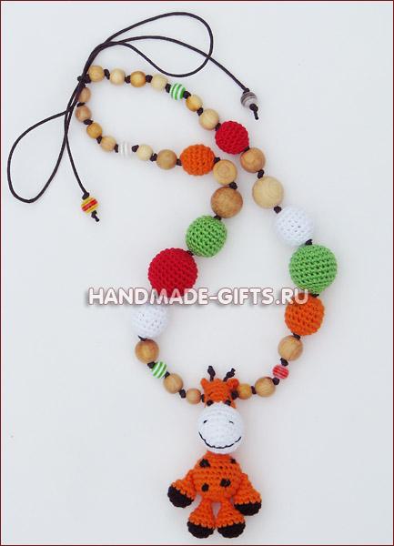 слингобусы, купить слингобусы, слингобусы купить, слингобусы с игрушкой, вязаный жираф, слингобусы с жирафом, мамабусы, кормительные бусы, подарок новорожденному, слингобусы с игрушкой