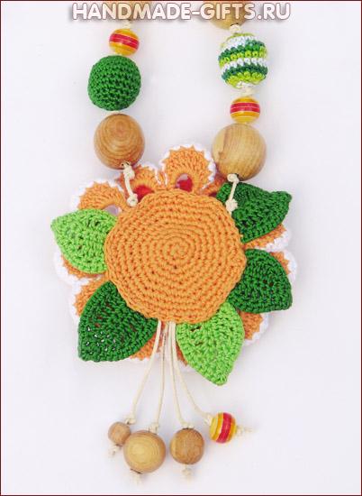 купить вязанеы бусы, вязаные сурьги, вязаные бусы с цветком, вязать бусы, слингобусы