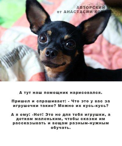Мастер-класс Пальчиковый театр Колобок вязать