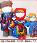 """Link. www.livemaster.ru.  Добро пожаловать в магазин  """"Тряпичные куклы """" на ЯМ!"""